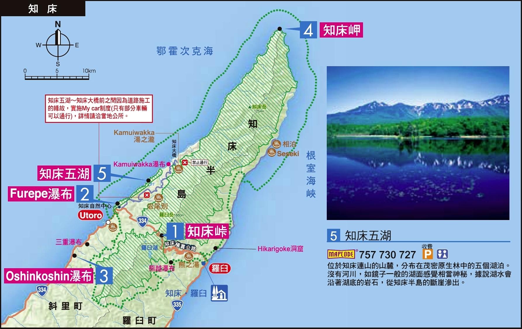 http://albertyung.com/MyTravel/20100915/Map/Map-Hokkaido_shiretoko.jpg